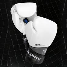 PunchTown White BXR Boxing Gloves